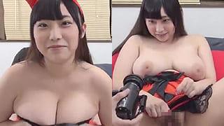 素人が個人撮影した爆乳Jカップ娘のオナニー投稿エッチ動画