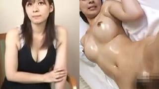 人妻を無料エステと騙しSEXした巨乳を揺らしイキ捲るエロ動画